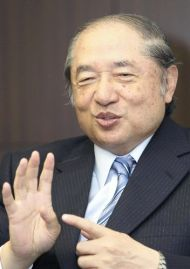 Yorihiko Kojima