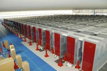 K Supercomputer