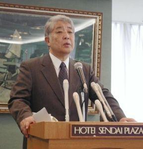 Sendai Plaza Hotel President Aogi