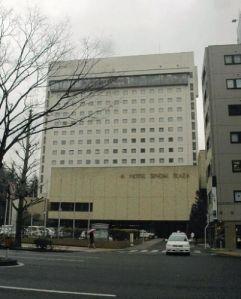 Sendai Plaza Hotel