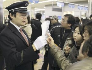 Tokyo Train Station Monday After Earthquake