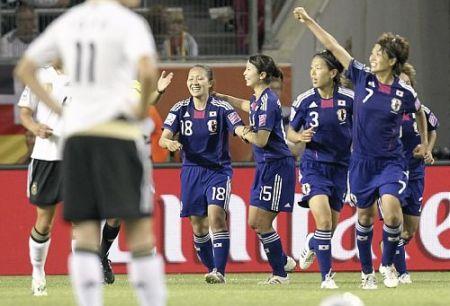 Maruyama Goal Celebration