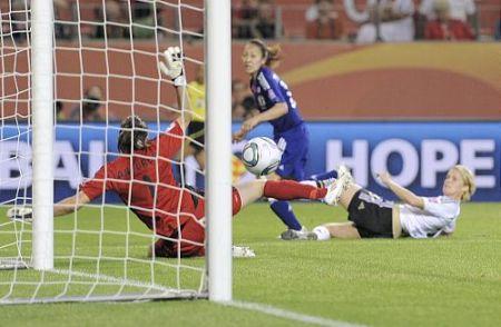 Maruyama Goal