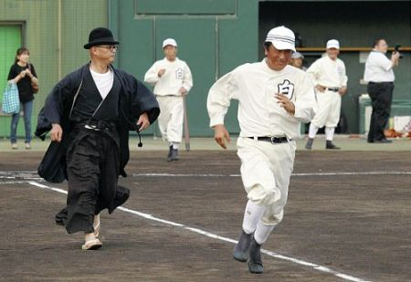 Japanese Meiji Baseball