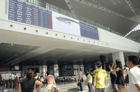 Wenzhou South Delays