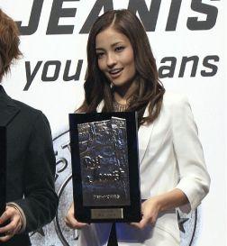 Meisa Kuroki Jeanist 2011