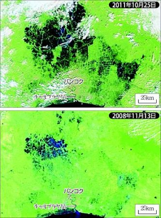 NASA Photo Comparing Thai Floods of 2008 and 2011