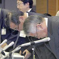 Ishinomaki BOE Apology