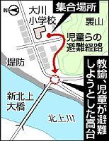 Ishinomaki Elementary Escape Route