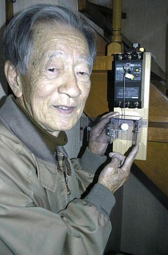 Inventor Tadao Endo